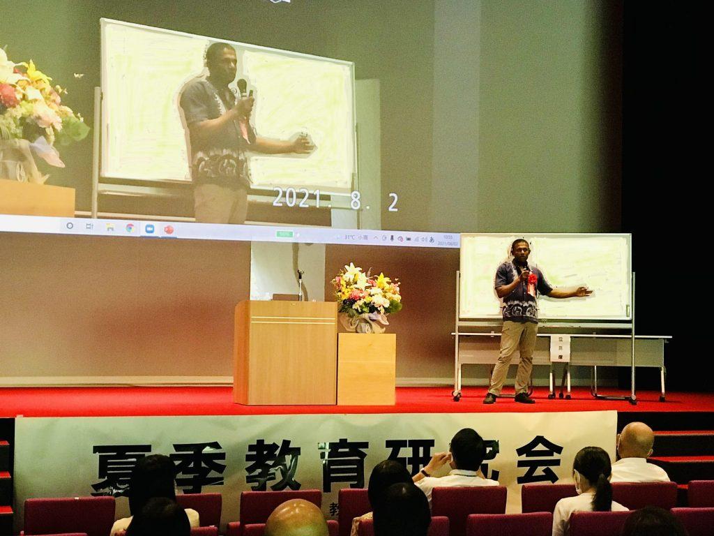 教育講演会講師